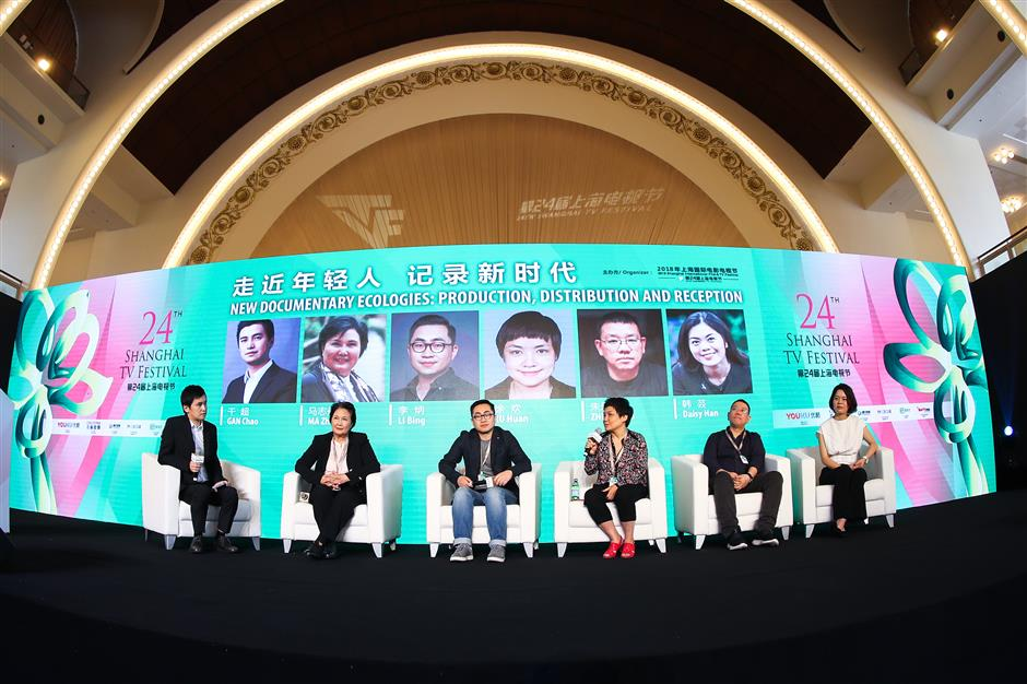 Film makers discuss change of tact in China's docos