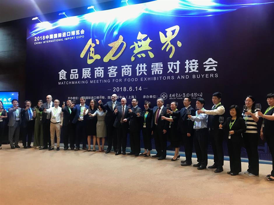 Food exhibitors and buyers meet in Shanghai before first CIIE