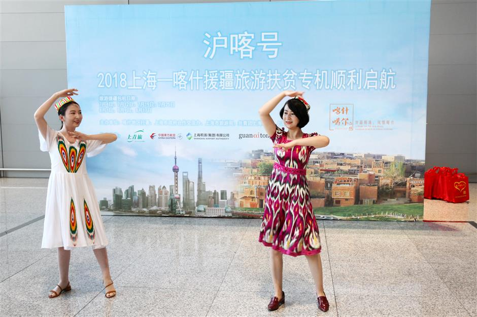 Chartered Shanghai-Kashgar flights take to the sky