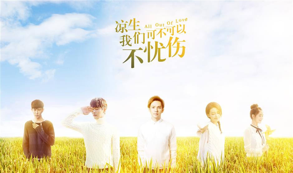 More original Chinese series to reach foreign viewers