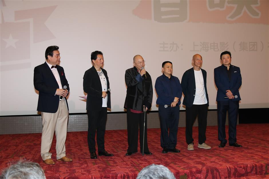 Restored Shanghaidialect classic premieres during film festival