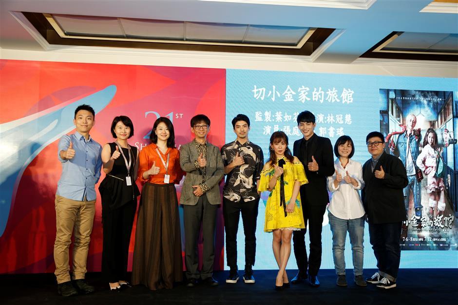 Taiwan filmmakers showcase during Shanghai Film Festival