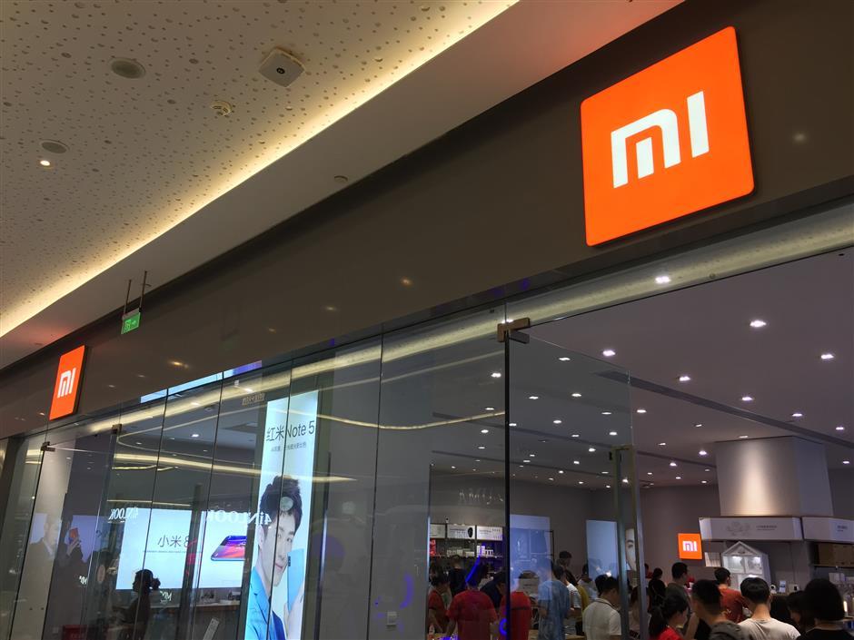 China's Xiaomi postpones planned CDR offering