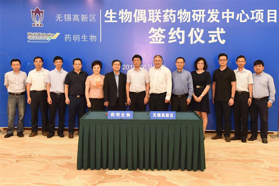 WuXi Biologicsstarts building US$20m plant in Wuxi