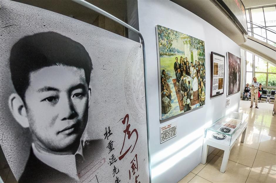 Life and times of a Chinese martyr