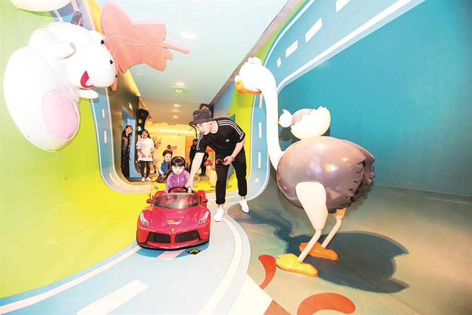 The Place where kids can have fun exploring the world