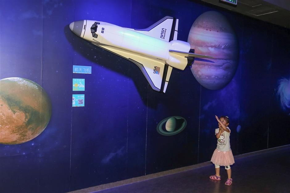 Children's museum explores depths and heights of the Earth