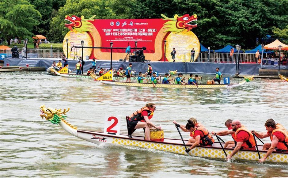 Putuo makes big dragon boat race splash