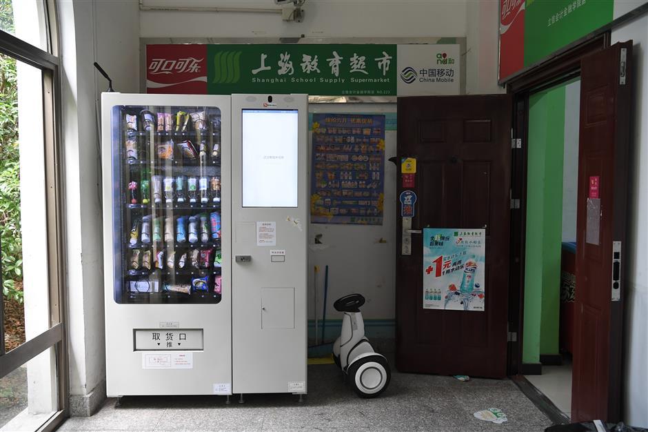 More universities to get HIV kit vending machines