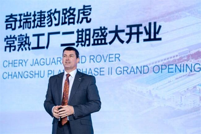 Chery Jaguar Land Rover Automotive Co Ltd  expands plant to lift output capacity to meet rising demand in China