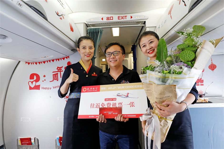 ARJ21 marks 2nd anniversary as passenger number hits milestone