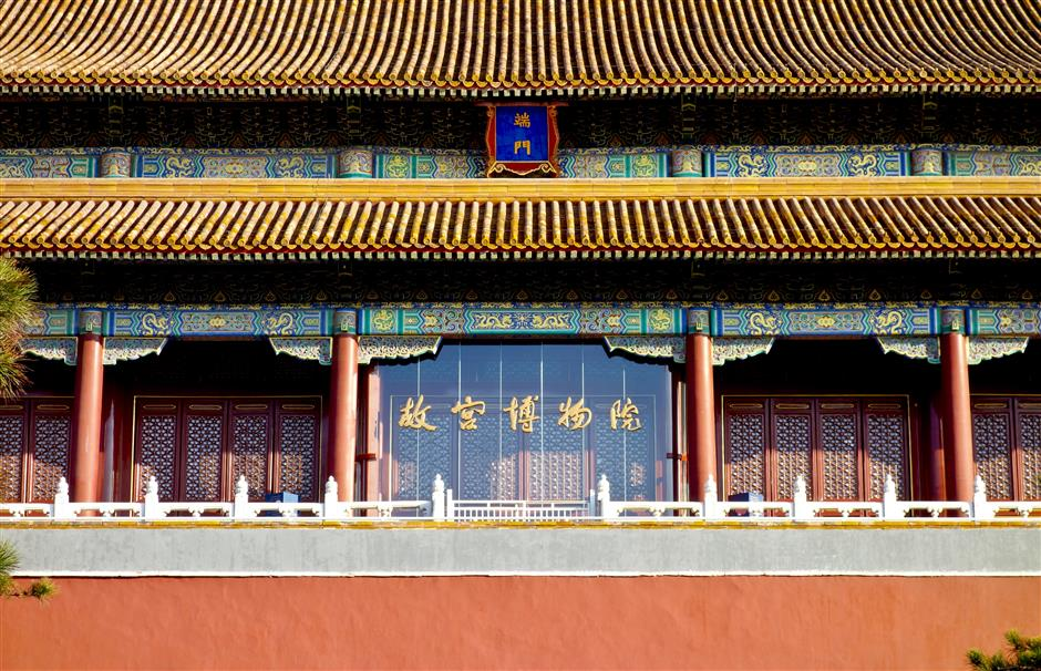 Tech unlocks Forbidden City's hidden trove