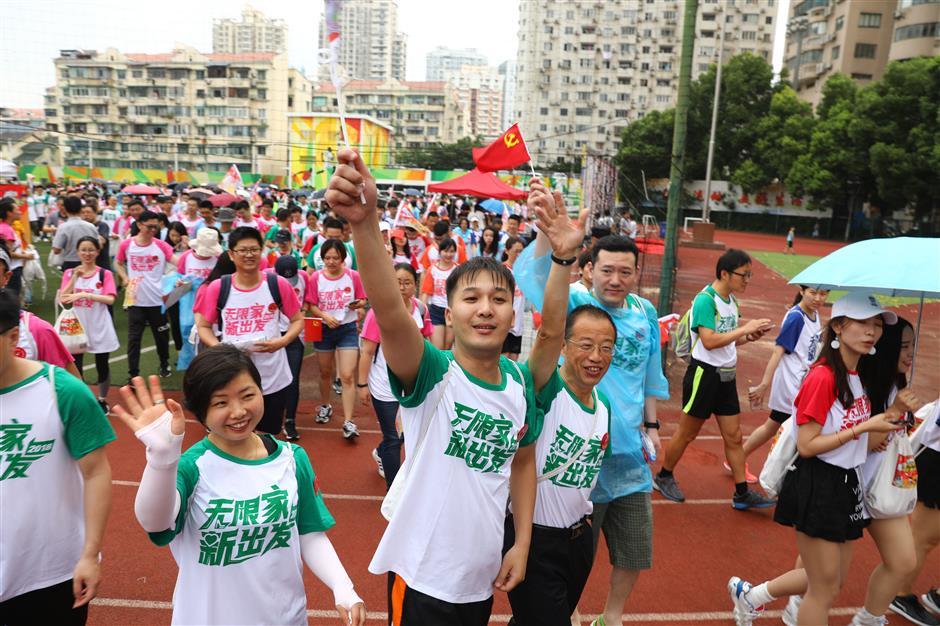 Jing'an orienteering challenge links the district's landmarks