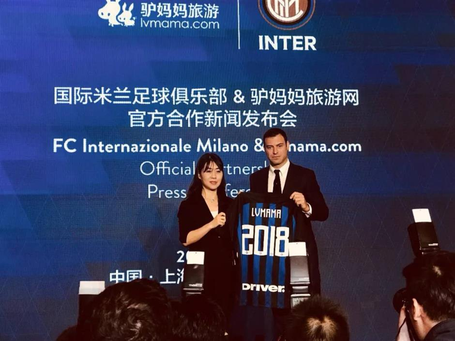 Lvmama.com joins hands with Inter Milan to develop soccer itineraries