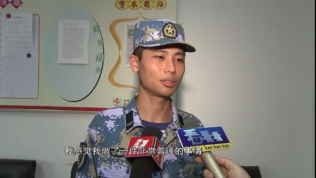 Man who saves fainted woman at Metro station found to be navy soldier