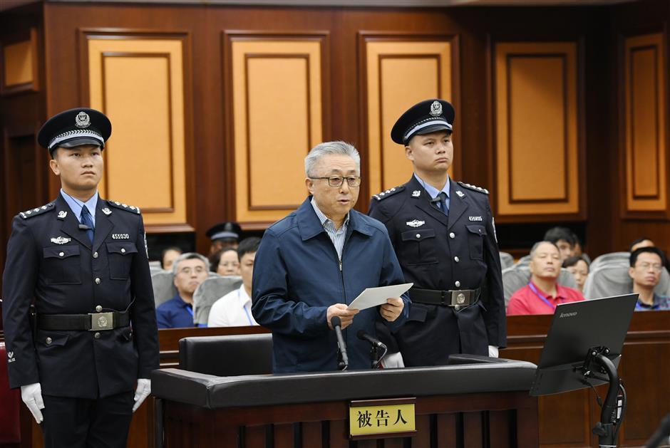 Image result for Chen Xu, prosecutor, photos