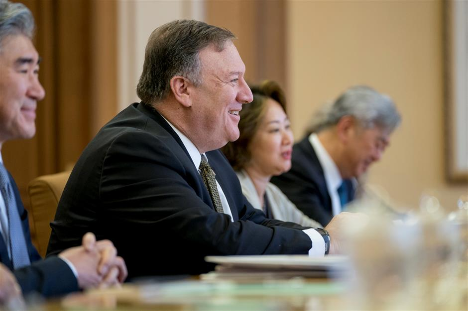 Pompeo visits Pyongyang