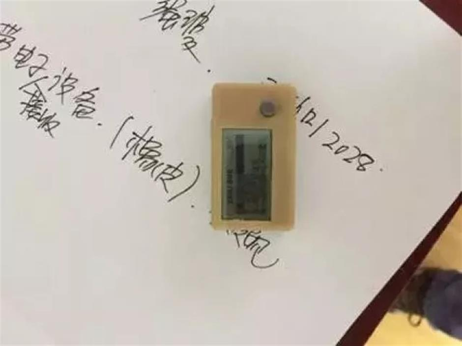 Hi-tech cheating devices busted during national exam