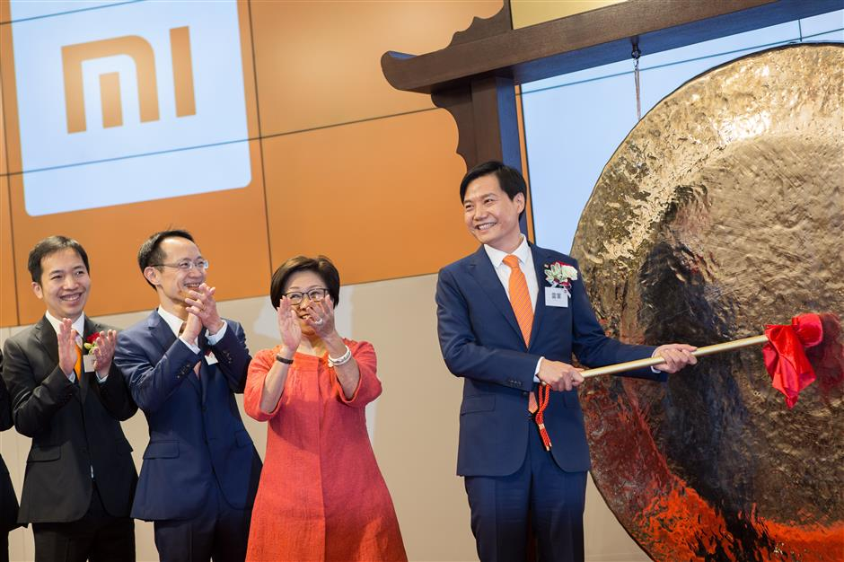 Xiaomi shares end up underwater in debut