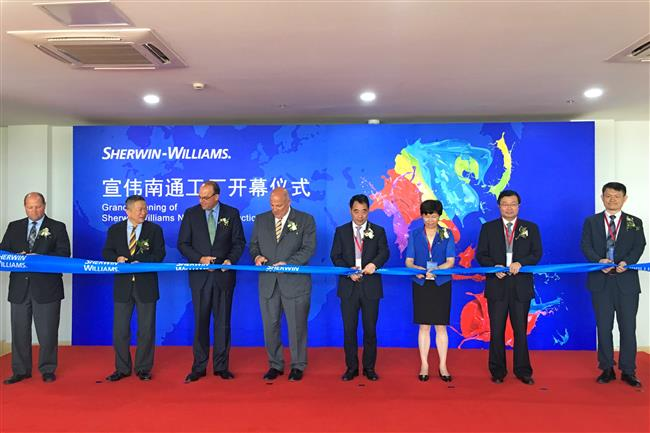 Sherwin-Williams Co announces a new plant of coating