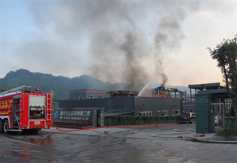 Chemical plant blast in SW China kills 19, injures 12