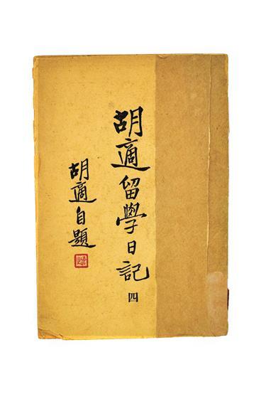 Museum tells story of China's overseas study