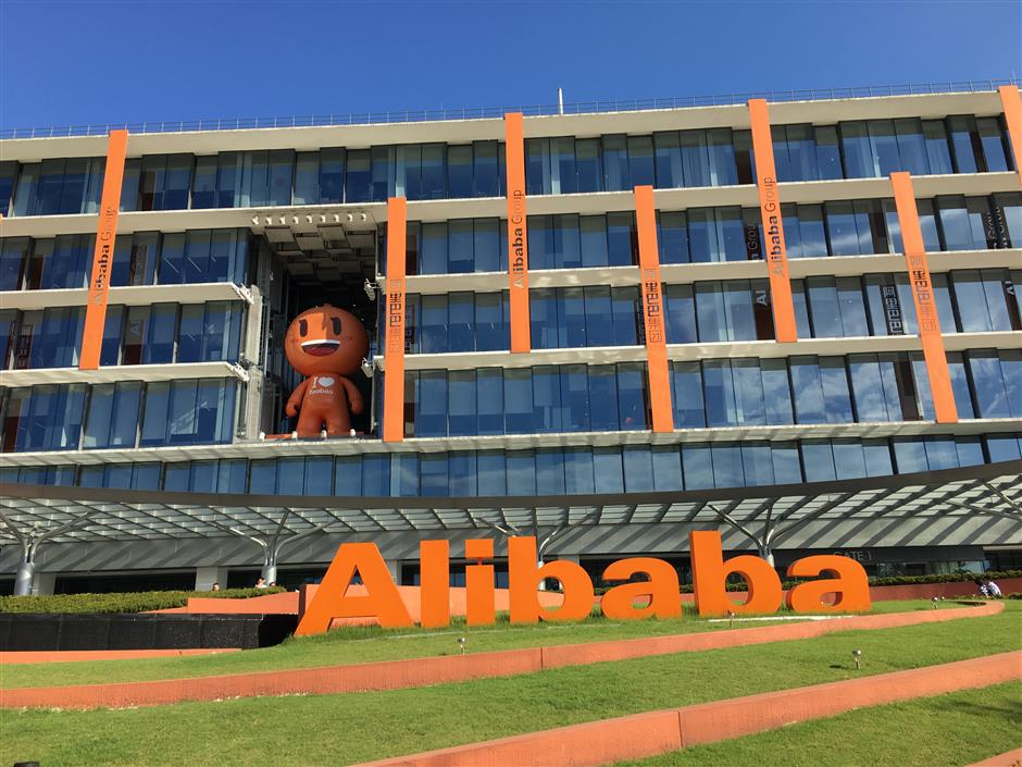 Alibaba acquires stake in digital ad platform Focus Media