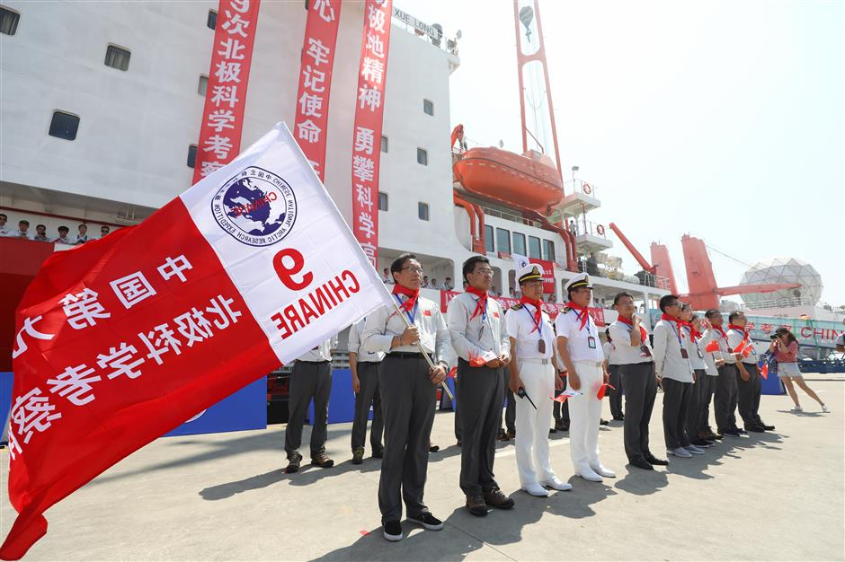 9th Arctic research expedition leaves Shanghai