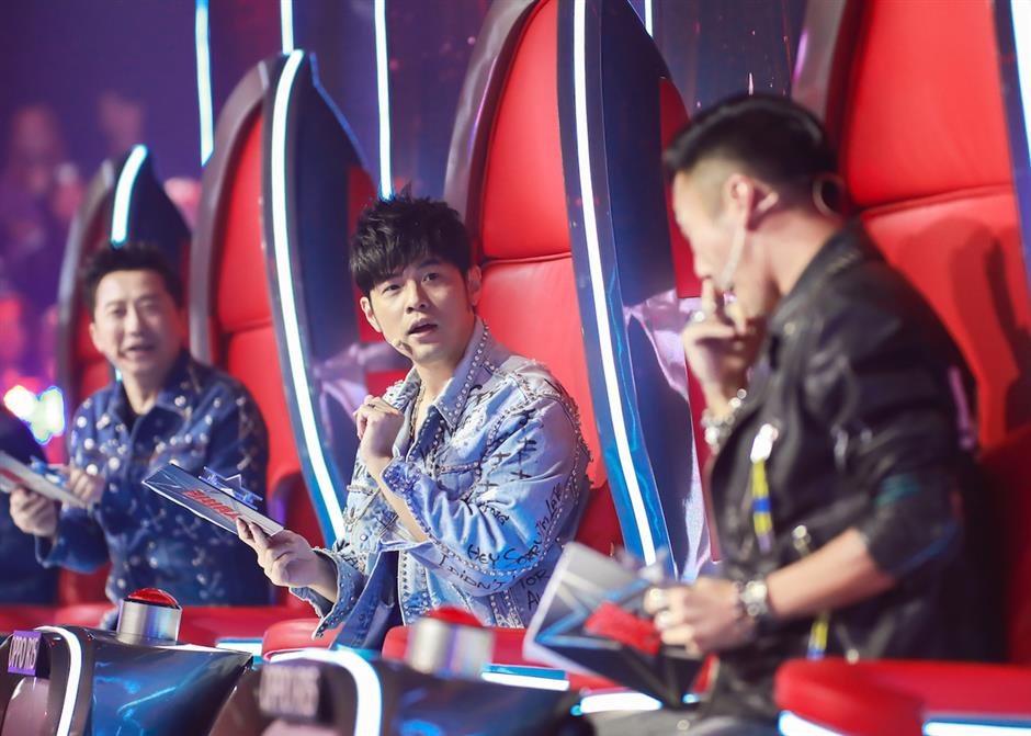 '2018 Sing! China' attracts more talented grassroots singers
