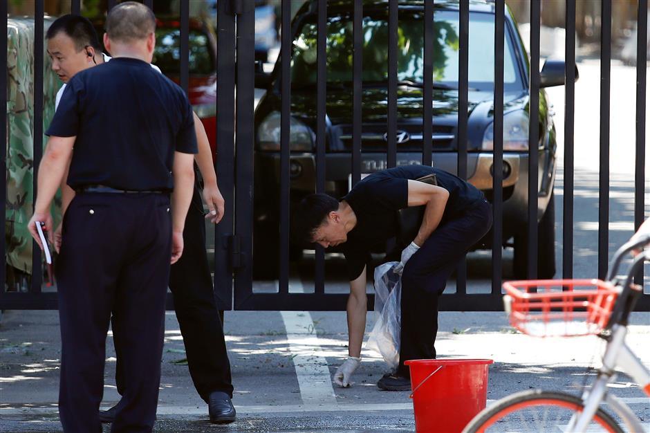Man in custody after detonating explosive device in Beijing