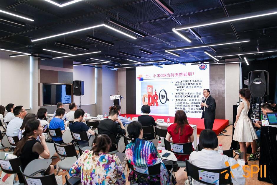 Startup training institute opens in Yangpu