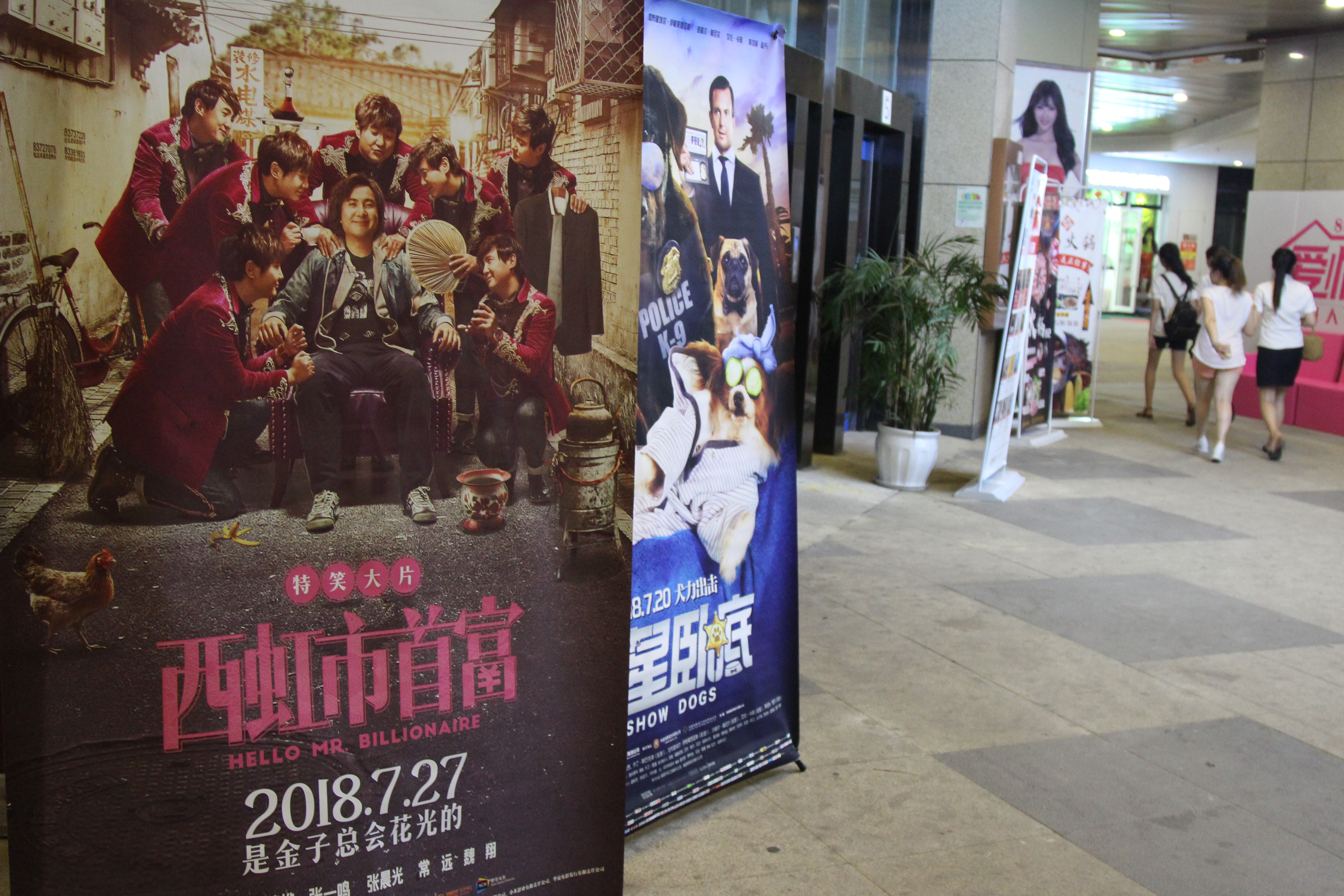Chinese Box Office In July Hits All Time High Shine News