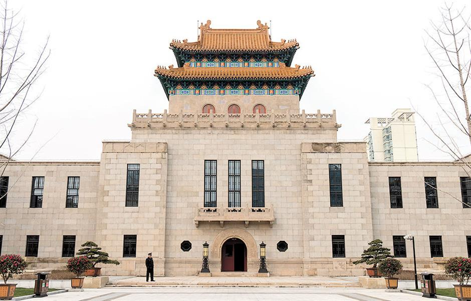 Former Shanghai Library in Yangpu to open in October