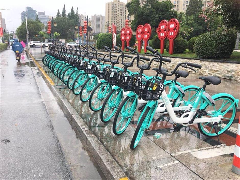 Another shared bike brand hits the streets, but only in some areas