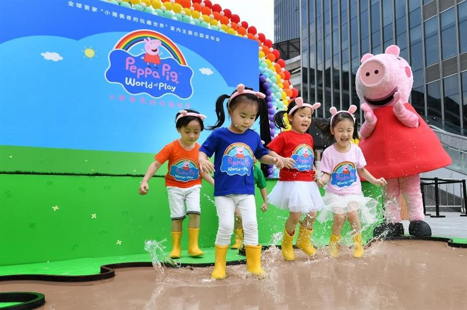 World's first Peppa Pig indoor play center to open in Shanghai