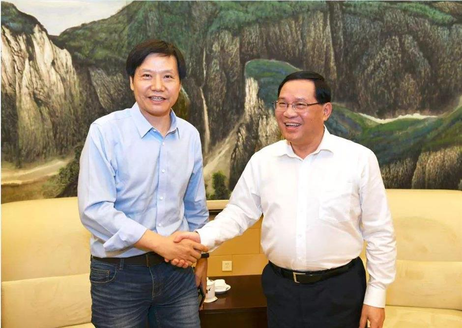 Shanghai and Xiaomi Corporation sign a strategic cooperation agreement