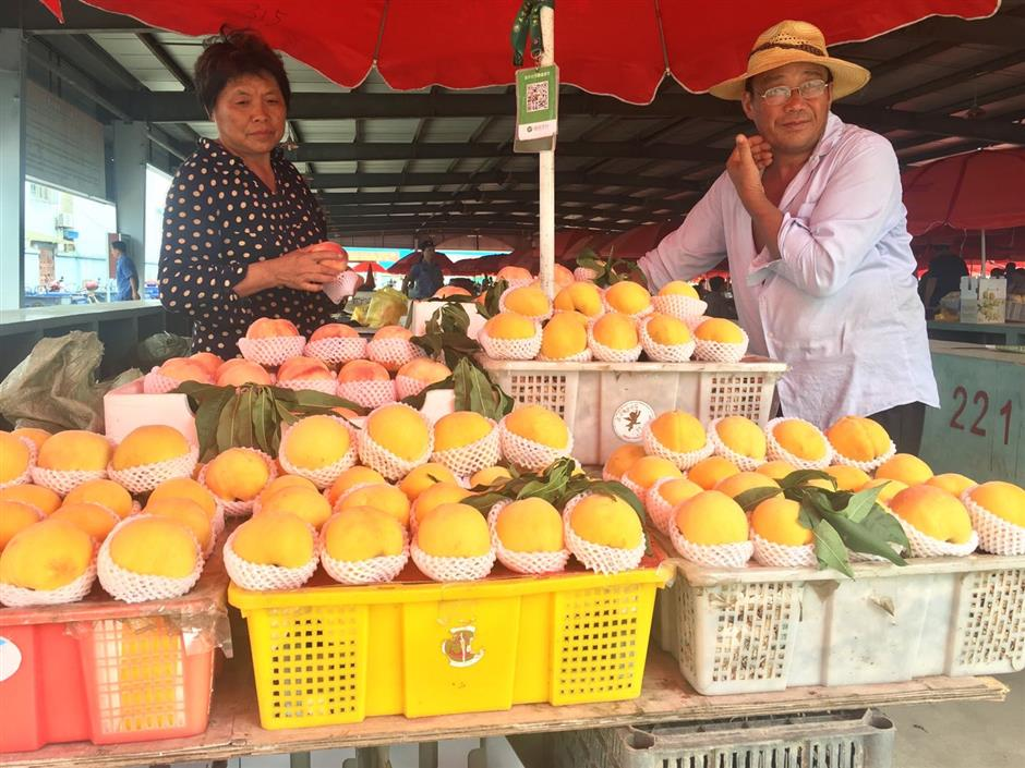 Famed peaches back on the market