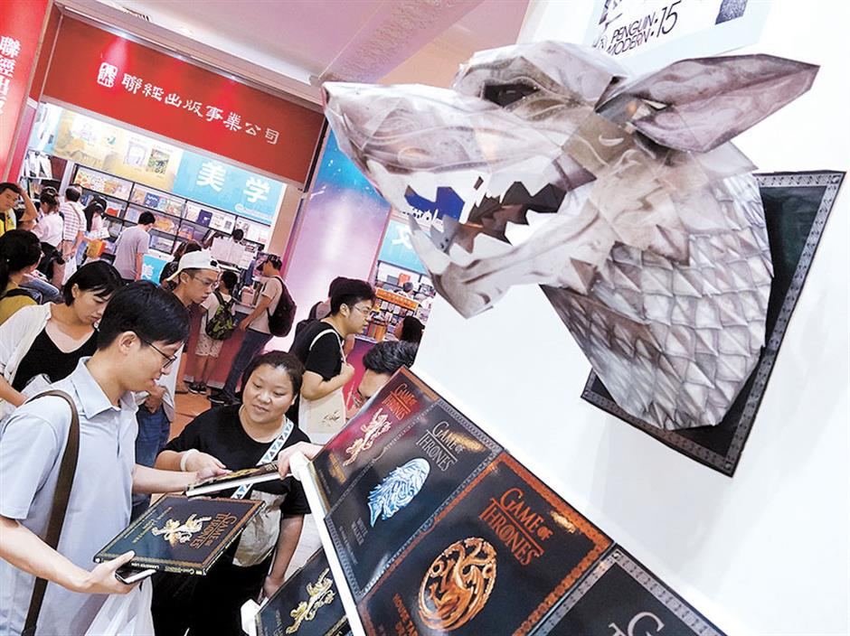 Publishers lure readers at annual book fair