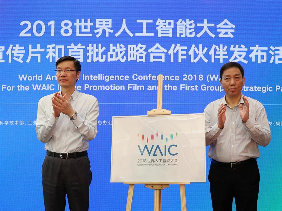 AI leaders and applications to star at AI conference in Shanghai in September
