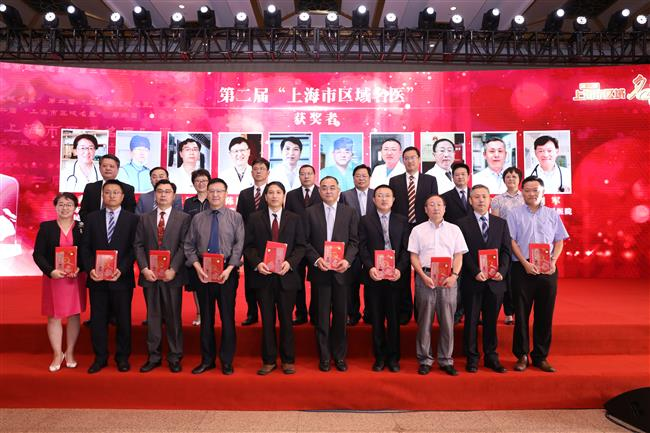 Medical professionals celebrate China's first Doctors' Day