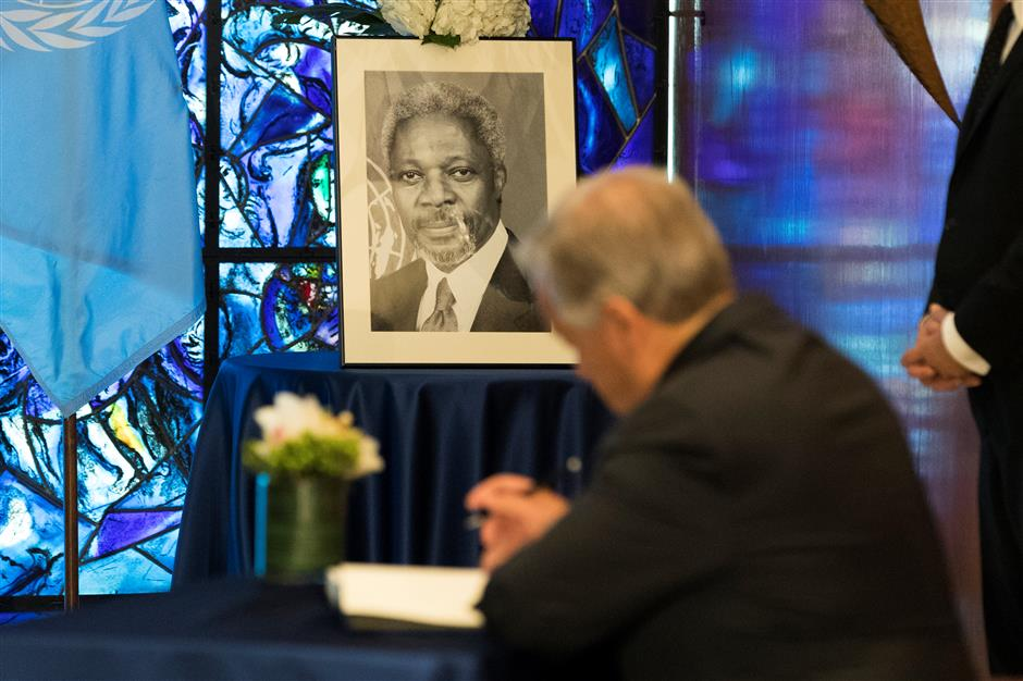 UN holds memorial service for late secretary-general Annan