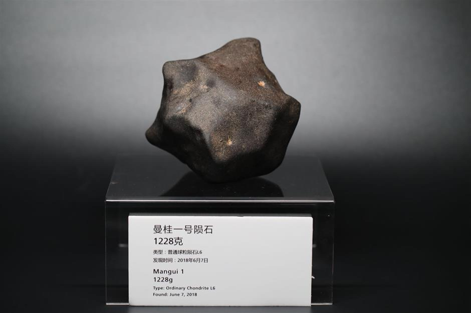Meteorites found in Yunnan Province to be put on show in Shanghai