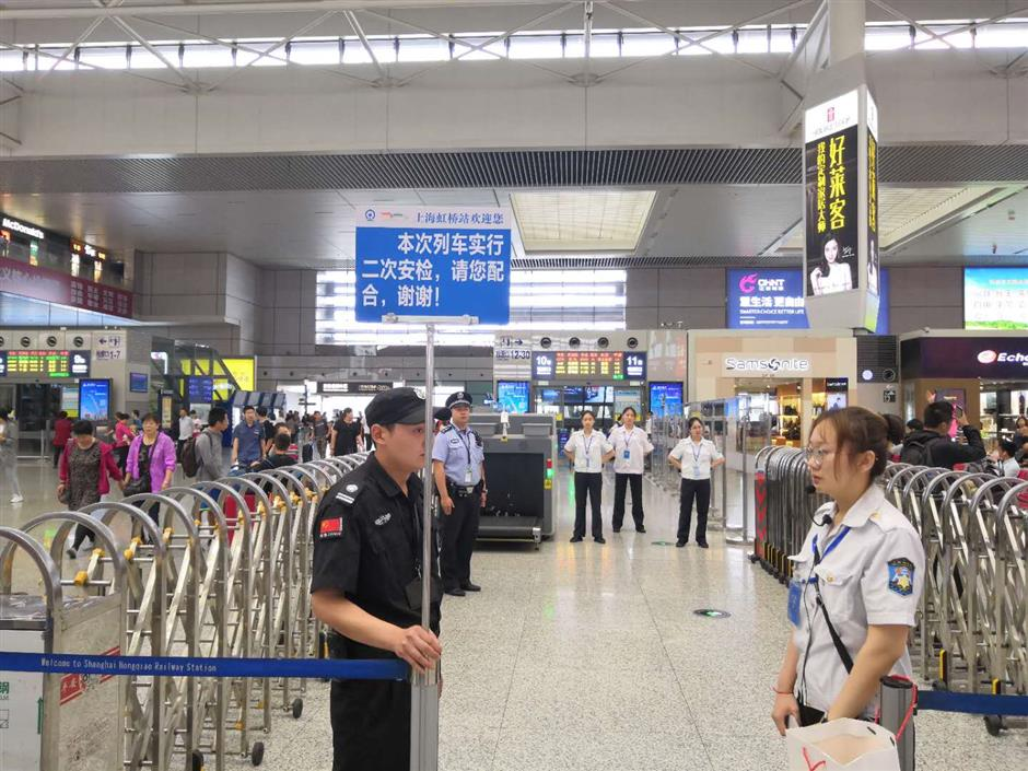 Beijing-bound railway passengers to face stricter    security checks