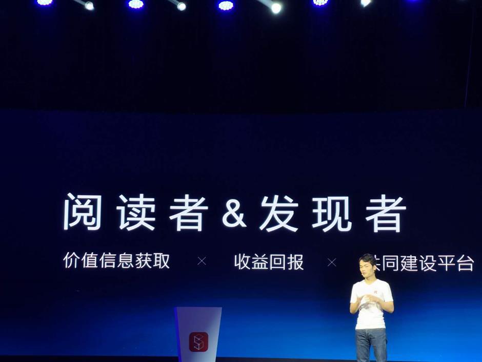 Wutiao blockchain platform debuts in Xi'an