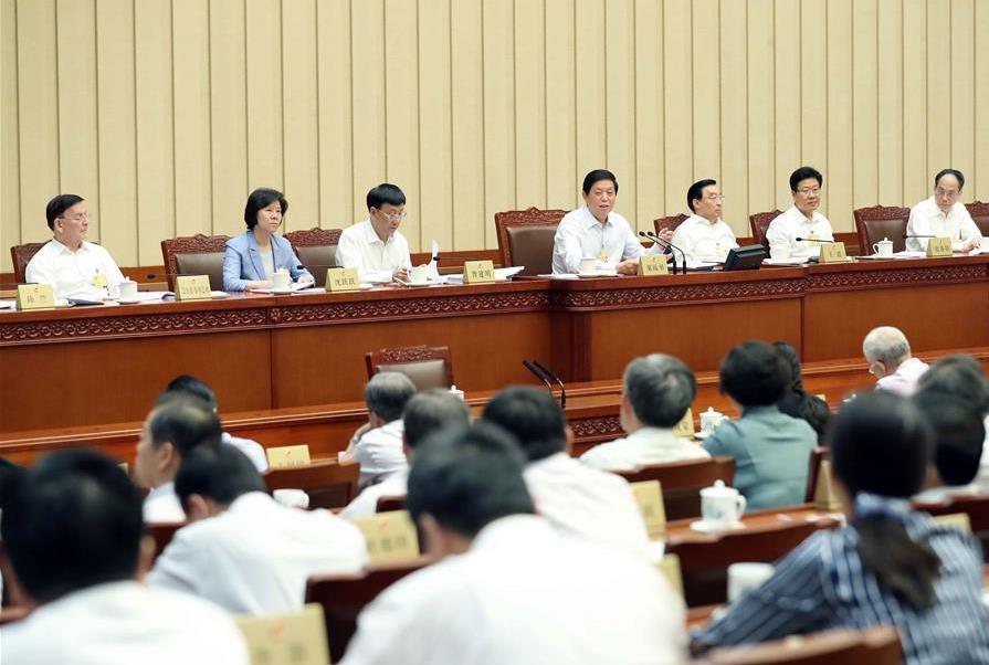 China's top legislature wraps up bimonthly session