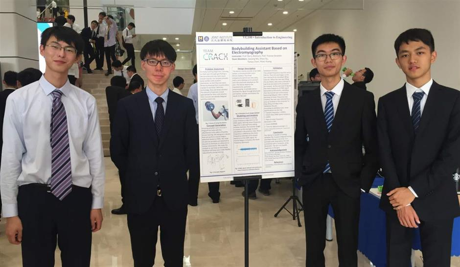 Shanghai taps into young inventors' imagination