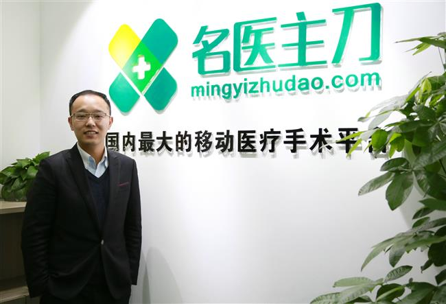 Yangpu drives innovation and entrepreneurship