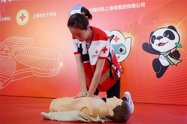 AEDs installed in Shanghai's railway stations