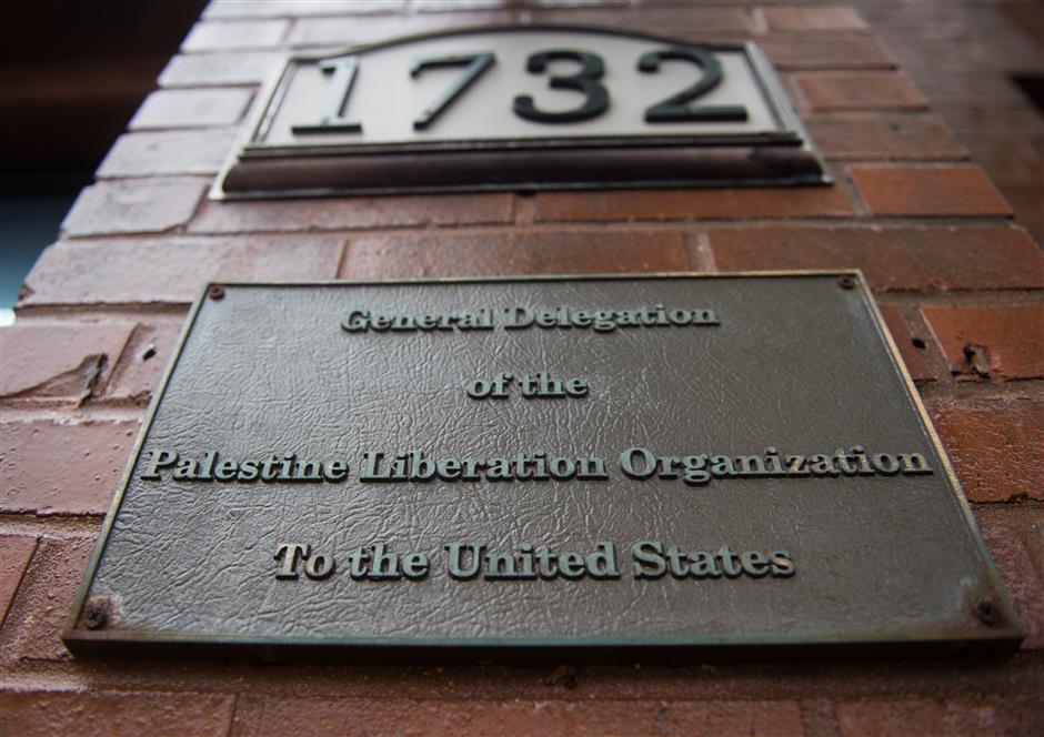 US announces closure of PLO office, threatens sanctions against ICC