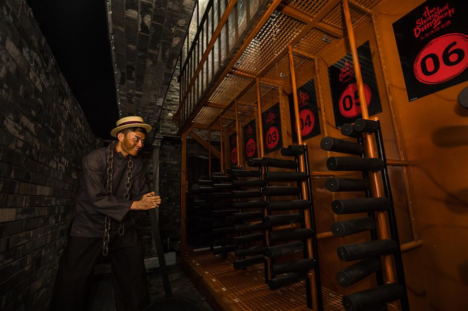 The Shanghai Dungeon to launch trial opening
